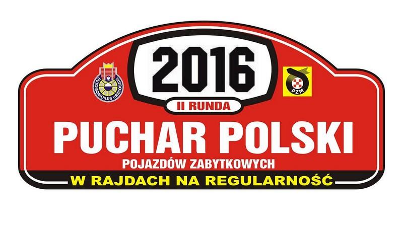 PPPZ-LOGO-2016