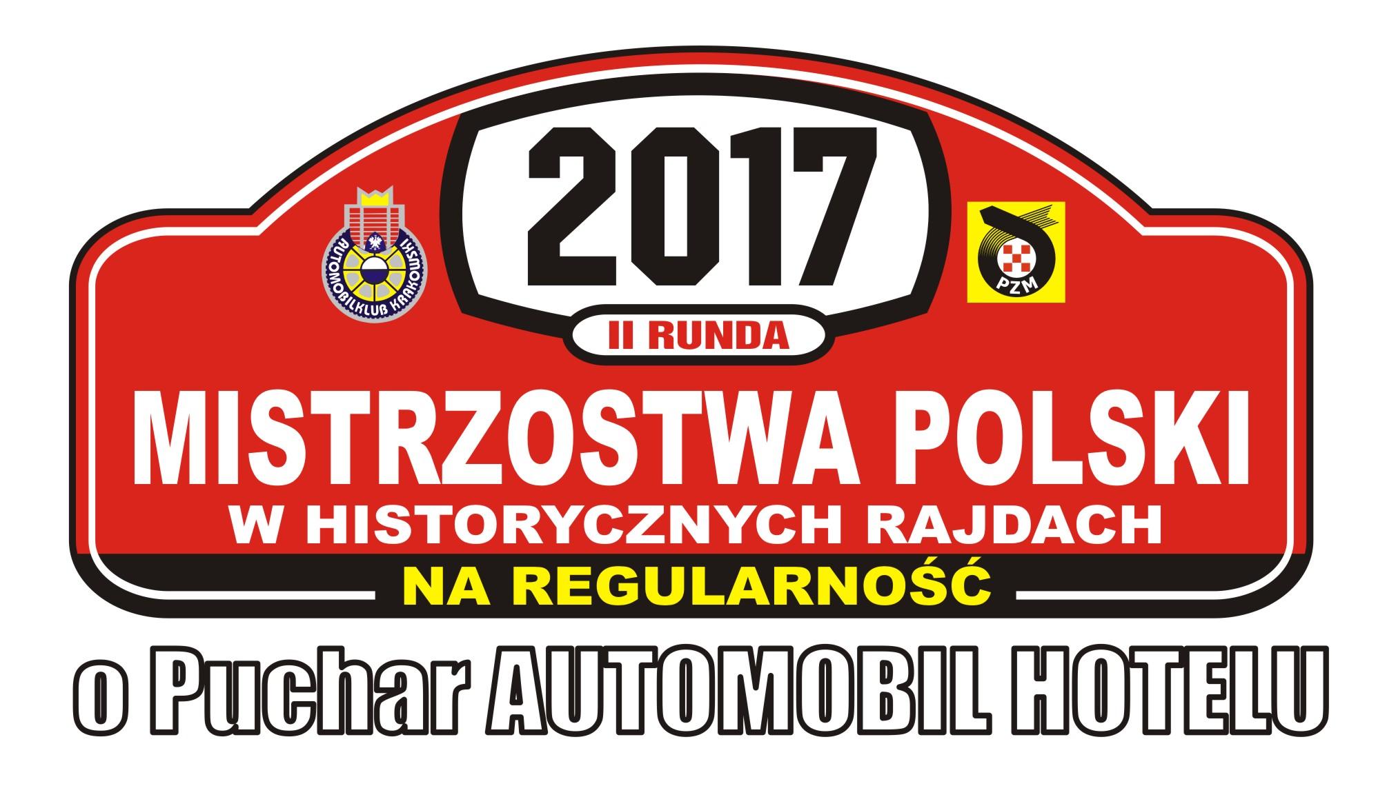 logo MPHRR 2017 (1)
